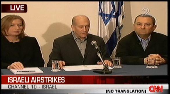 Israeli press conf
